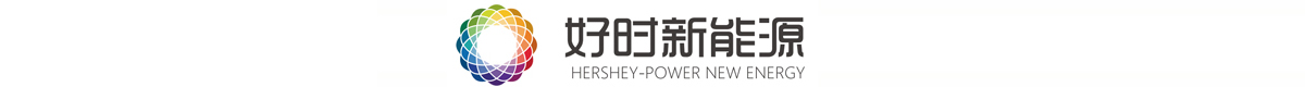 Hershey Power New Energy Co.Ltd.-Leader Manufacturer for Solar panels,solar cells and modules.